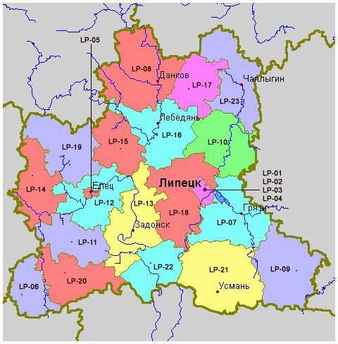 WHKMLA History of Lipetsk Oblast